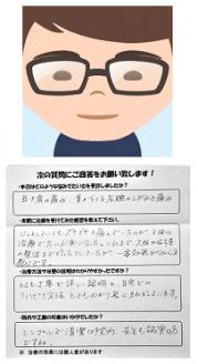 K.Iさんの似顔絵と感想を書いた紙の写真です