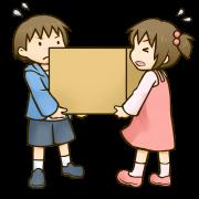 力を合わせて荷物を運ぶ子供のイラストです
