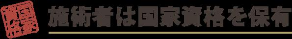 肩こり専門の浜松市北区の整体院ならe-GYM