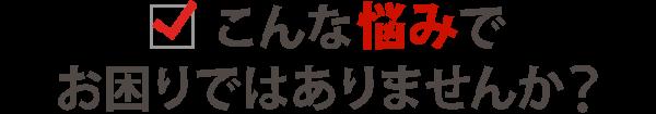 骨盤矯正が得意な浜松市北区の整体院e-GYM